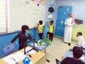 """معلم بمكة يستفيد من تقنية الـ""""فار"""" داخل الفصل"""
