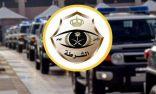 شرطة الرياض: القبض على 9 أشخاص قاموا بسرقة القواطع النحاسية والمواد الكهربائية