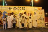 مهرجان التمور يستضيف ابناء شهداء الواجب وجمعية انسان بوادي الدواسر