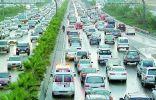 12 مليون مركبة بالمملكة تستهلك أكثر من 900 ألف برميل وقود يومياً