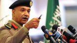 أجهزة الأمن السعودية تضبط عملات إيرانية وذخيرة حية