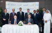 جامعة الملك عبدالله للعلوم والتقنية تبرم اتفاقية بحثية مع شركة لوكهيد مارتن