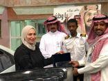 أول سيدة تدخل المملكة بسيارتها عبر الحدود الأردنية