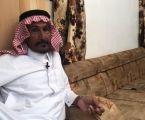 مدير جامعة الملك عبد العزيز يوجه بعلاج المواطن الذي لم يذق طعم النوم منذ 30 عامًا