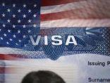 لا تقم بهذه الأمور.. السفارة الأمريكية توجه تنبيها للمتقدمين للحصول على التأشيرة