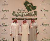 الإعلان عن موعد انطلاق بطولة السعودية للراليات الصحراوية.. و5 مدن تستقبل فعالياتها