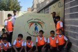 النفيعي يختتم مهرجان اليوم الأولمبي المدرسي بالطائف