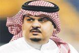 الأمير عبدالرحمن بن مساعد يعلن إستقالته