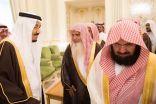 """مفتي المملكة و""""كبار العلماء"""" وأئمة الحرمين في ضيافة الملك سلمان"""