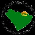 جمعية جود تختتم فعاليات الجائزة المهنية لتكريم دور موظفات المؤسسات الاجتماعية