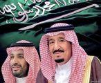 (إشراق لايف) تهنئ القيادة الرشيدة .. والشعب السعودي بعيد الفطر المبارك