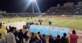 إلغاء مباراة الإسماعيلي والأفريقي بسبب شغب الجماهير
