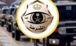 شرطة القصيم تضبط تجمعا مخالفا في إحدى قاعات الأفراح بمحافظة البدائع