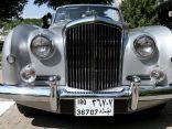 """سيارة """"بنتلي"""" نادرة كانت ضمن مقتنيات صدام حسين معروضة للبيع في أمريكا"""