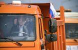 """""""بوتين"""" يقود شاحنة لتدشين جسر يربط روسيا بـ""""القرم"""""""