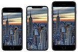 """""""آبل"""" تطلق 3 هواتف """"آيفون"""" جديدة خلال شهر سبتمبر المقبل"""