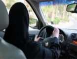 مواطنة مسنة تروي قصة قيادتها للسيارة منذ 17 عاما بحائل.. وتؤكد: نجلي يفخر بأنه خريج مدرستي في القيادة