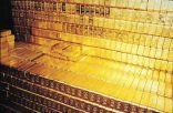 لماذا يتمتع الذهب بقيمة استثنائية منذ فجر التاريخ وحتى يومنا هذا