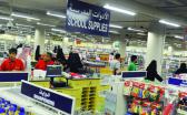 ارتفاع وتفاوت أسعار المستلزمات المدرسية في الأسواق