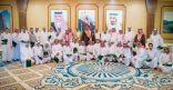 الأمير حسام يكرم 32 طالبا , أوائل الثانوية العامة بمنطقة الباحة
