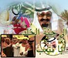 فقيد الأمة ,,  عبدالله بن عبدالعزيز . ملك الإنسانية والعطاء