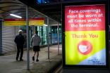 بريطانيا تعلن إغلاقاً شاملاً لوقف تفشي فيروس كورونا