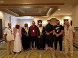 مفتي بلغراد: استضافة المملكة للعلماء تعزز أواصر الأخوة الإسلامية