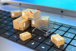 رغبة الأطفال للتسوق من المتاجر الإلكترونية تتضاعف 3 مرات