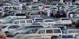 السعودية تلزم شركات تأمين السيارات  بخصم الأسعار