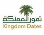 شركة تمور المملكة تعلن عن ظائف شاغرة للرجال وللنساء في عدد من مدن المملكة