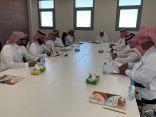مدير جامعة الأمير سطام بن عبدالعزيز يجتمع بعمداء كليات وكالة الفروع