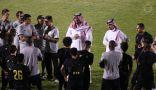 الأمير فيصل بن تركي يناقش مع اللاعبين نتائج ومستويات الفريق