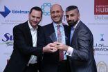 ويبر شاندويك تحصد جائزة أفضل شركة علاقات عامة