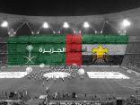 مجموعة النمور الذهبية تعلن عن تيفو المنتخب أمام الامارات