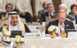 المملكة تقدم نموذجاً متميزاً في مكافحة الإرهاب والتطرف