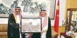السفير الصيني بالمملكة يرتدي «الشماغ والبشت».. ما السبب؟