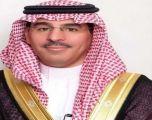 وزير الإعلام يعيد تشكيل مجلس إدارة الجمعية العربية السعودية للثقافة والفنون