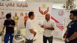 """اختتام الحملة التعريفية لمبادرة """"شبابنا غالي علينا""""… ومشاركة  العديد من الفرق التطوعية والشبابية"""