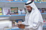 مدير جامعة الباحة المكلف يتفقد معرض الكتاب الثاني