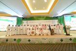 """مدير جامعة الملك خالد يرعى افتتاح مؤتمر """"الدراسات العليا في الجامعات السعودية : الواقع وآفاق التطوير"""""""