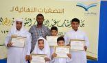 مرشحات للفوز بلقب الأسرة المتميزة أربع شقيقات يتنافسن على حفظ القرآن الكريم والسنة النبوية