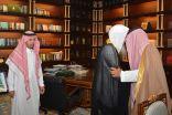 سمو أمير الباحة يستقبل رئيس وأعضاء إدارة الجمعية الوطنية للمتقاعدين