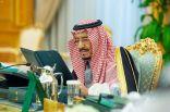 مجلس الوزراء : المملكة حريصة على أمن الدول والشعوب ومحاربة الإرهاب