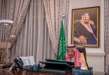 برئاسة خادم الحرمين .. مجلس الوزراء يُصدر 12 قرارًا ويستعرض جهود مجموعة الـ20 لمواجهة كورونا