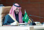 نيابة عن خادم الحرمين .. ولي العهد يرأس القمة الخليجية 41 في العلا