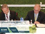 الشركة السعودية للصناعات العسكرية SAMI ومجموعة نافال توقعان مذكرة اتفاق استراتيجية لتأسيس مشروع مشترك بمجال الدفاع البحري