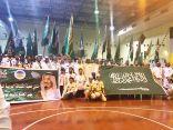 نادي الحي بثانوية القدس بالرياض يحتفي باليوم الوطني الــ 88 للمملكة