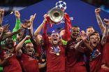 ليفربول بطلًا لمونديال الأندية 2019 .. والهلال رابعًا