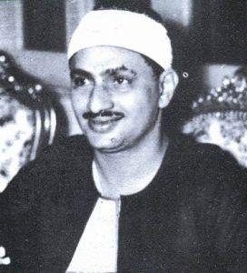 أكثر من 50 عاما على رحيل الشيخ محمد صديق المنشاوي، أحد أعلام دولة تلاوة القرآن فى مصر والعالم الإسلامي