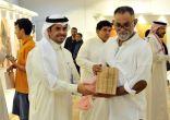 """معرض بين مملكتين """" تجمع بحريني سعودي في معرض تشكيلي في """"ثقافة وفنون الدمام"""""""
